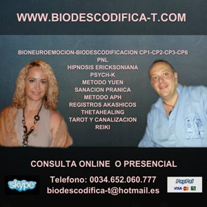 300 bio